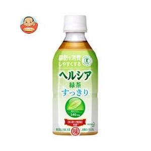 花王 ヘルシア緑茶 すっきり【特定保健用食品 特保】 350mlペットボトル×24本入