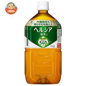 花王 ヘルシア 緑茶【特定保健用食品 特保】 1Lペットボト...