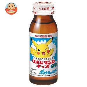 大正製薬 リポビタンD キッズ 50ml瓶×60本入 misono-support