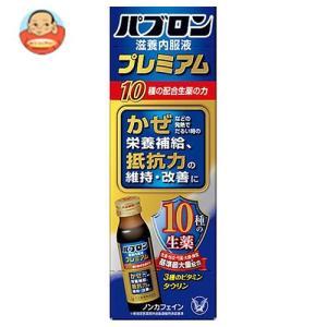 大正製薬 パブロン滋養内服液プレミアム 50ml瓶×10本入 misono-support