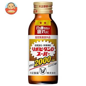 大正製薬 リポビタンDスーパー 100ml瓶×50(10×5)本入 misono-support