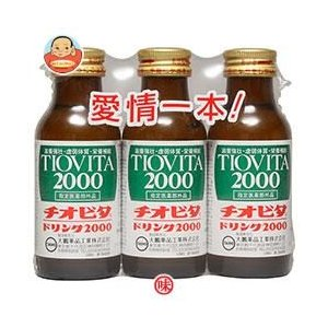大鵬薬品 チオビタドリンク2000 100ml瓶×30(3P×10)本入 misono-support