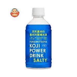 福光屋 KOJI POWER DRINK SALTY(コージ パワー ドリンク ソルティー) 350gペットボトル×24本入 misono-support