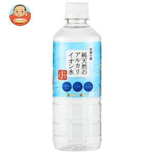 ケイ・エフ・ジー 純天然のアルカリイオン水 金城の華 500mlペットボトル×24本入
