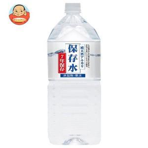 ケイ・エフ・ジー 純天然アルカリ保存水 7年保存 2Lペットボトル×6本入|misono-support