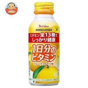 ハウスウェルネス PERFECT VITAMIN(パーフェクトビタミン)1日分のビタミン グレープフルーツ味 190gボトル缶×30本入|misono-support