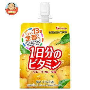 ハウスウェルネス PERFECT VITAMIN(パーフェクトビタミン) 1日分のビタミンゼリー グレープフルーツ味 180gパウチ×24本入|misono-support