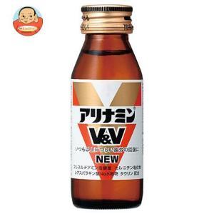 タケダ アリナミンV&V NEW 50ml瓶×50本入 misono-support