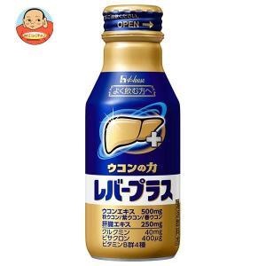 ハウスウェルネス ウコンの力 レバープラス 100mlボトル缶×30本入|misono-support
