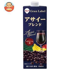 スジャータ アサイーブレンド 1000ml紙パック×6本入|misono-support