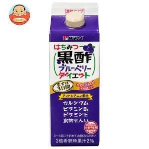 タマノイ はちみつ黒酢ブルーベリーダイエット 濃縮タイプ 500ml紙パック×12本入|misono-support