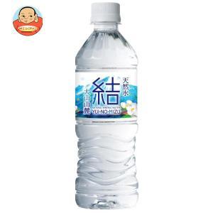 永伸商事 大山山麓天然水 結(ゆいのみず) 500mlペット...