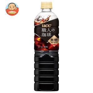 UCC 職人の珈琲 無糖 930mlペットボトル×12本入 misono-support