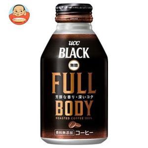 UCC BLACK無糖 FULL BODY(フルボディ) 275gリキャップ缶×24本入 misono-support