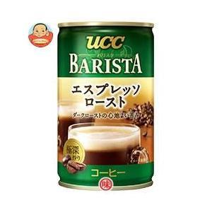 UCC BARISTA(バリスタ) エスプレッソロースト 1...