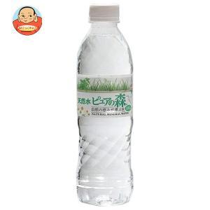 天然水 ピュアの森 500mlペットボトル×24本入|misono-support