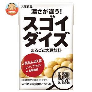 大塚食品 スゴイダイズ 125ml紙パック×24本入|misono-support
