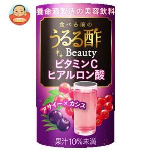 養命酒 食べる前のうるる酢ビューティー アサイー&カシス味 125mlカートカン×18本入 misono-support