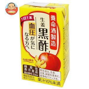 養命酒 生姜黒酢【機能性表示食品】 125ml紙パック×18本入 misono-support