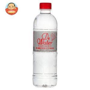 ドクターウォーター 500mlペットボトル×24本入の関連商品4