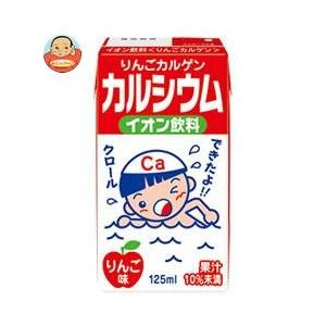 カルゲン製薬 りんごカルゲン 125ml紙パック×24本入|misono-support