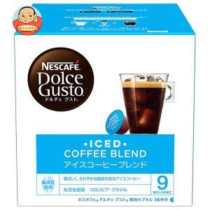 ネスレ日本 ネスカフェ ドルチェ グスト 専用カプセル アイスコーヒー ブレンド 16個(16杯分)×3箱入|misono-support