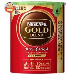ネスレ日本 ネスカフェ ゴールドブレンド カフェインレス エコ&システムパック 60g×12個入|misono-support