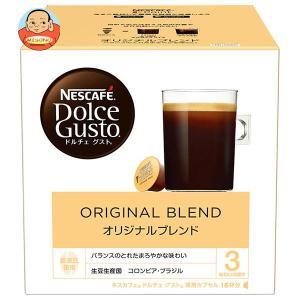 ネスレ日本 ネスカフェ ドルチェ グスト 専用カプセル オリジナルブレンド 16個(16杯分)×3箱入|misono-support