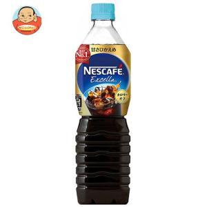 ネスレ日本 ネスカフェ エクセラ ボトルコーヒー甘さひかえめ 900mlペットボトル×12本入|misono-support