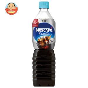 ネスレ日本 ネスカフェ エクセラ ボトルコーヒー 無糖 900mlペットボトル×12本入|misono-support