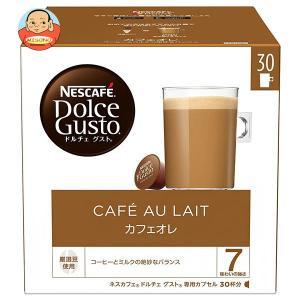 ネスレ日本 ネスカフェ ドルチェ グスト 専用カプセル カフェオレ マグナムパック 30P×3箱入|misono-support