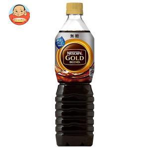 ネスレ日本 ネスカフェ ゴールドブレンド コク深め ボトルコーヒー 無糖 900mlペットボトル×12本入|misono-support