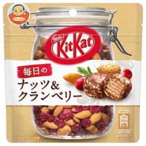 ネスレ日本 キットカット 毎日のナッツ&クランベリー パウチ 36g×12袋入