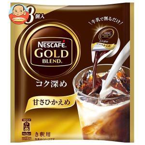 ネスレ日本 ネスカフェ ゴールドブレンド コク深め ポーション 甘さひかえめ (11g×8P)×24袋入|misono-support