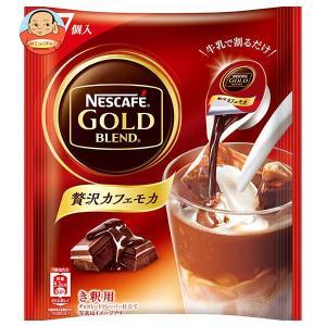 ネスレ日本 ネスカフェ ゴールドブレンド ポーション 贅沢カフェモカ (11g×7P)×24袋入|misono-support