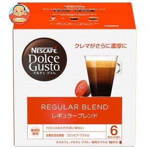ネスレ日本 ネスカフェ ドルチェ グスト 専用...の関連商品7