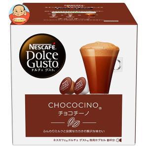 ネスレ日本 ネスカフェ ドルチェ グスト 専用カプセル チョコチーノ 16個(8杯分)×3箱入|misono-support