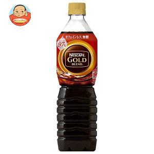 ネスレ日本 ネスカフェ ゴールドブレンド コク深め ボトルコーヒー カフェインレス 無糖 900mlペットボトル×12本入 misono-support