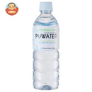 ミツウロコ PUWARTER(ピューウォーター) 富士山のバナジウム天然水 500mlペットボトル×24本入 味園サポート PayPayモール店