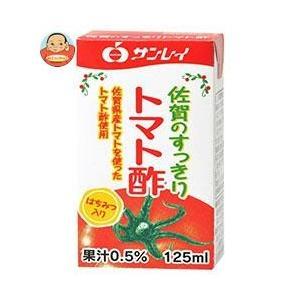 JAビバレッジ佐賀 佐賀のすっきりトマト酢 125ml紙パック×24本入