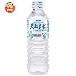 ブルボン 天然名水 出羽三山の水 500mlペットボトル×24本入|misono-support