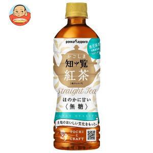 ポッカサッポロ 知覧にっぽん紅茶 無糖 500mlペットボトル×24本入 misono-support