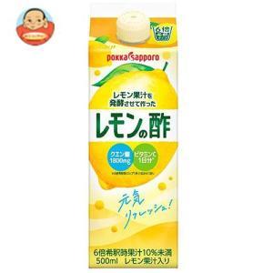 ポッカサッポロ レモン果汁を発酵させて作ったレモンの酢 500ml紙パック×6本入|misono-support