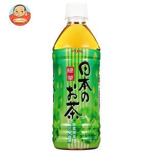えひめ飲料 POM(ポン) 日本のお茶 500mlペットボトル×24本入|misono-support
