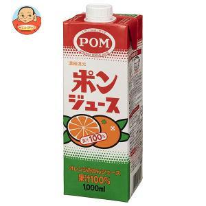 えひめ飲料 POM(ポン) ポンジュース 1000ml紙パック×12(6×2)本入|味園サポート PayPayモール店