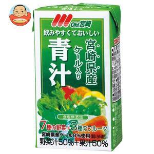 南日本酪農協同(株) Oh!宮崎 青汁 125ml紙パック×24本入