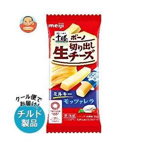 【送料無料】【チルド(冷蔵)商品】明治 十勝ボーノ 切り出し生チーズモッツァレラ 4本入 40g×10袋入