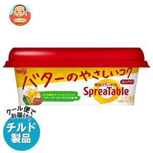 送料無料 【チルド(冷蔵)商品】明治 スプレッタブル バターの新しいおいしさ 130g×12個入