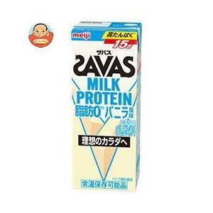 明治 (ザバス)ミルクプロテイン 脂肪ゼロ バニラ風味 200ml紙パック×24本入