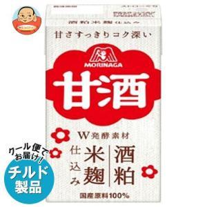 【送料無料】【チルド(冷蔵)商品】森永製菓 甘酒チルドLL 125ml紙パック×18本入|misono-support